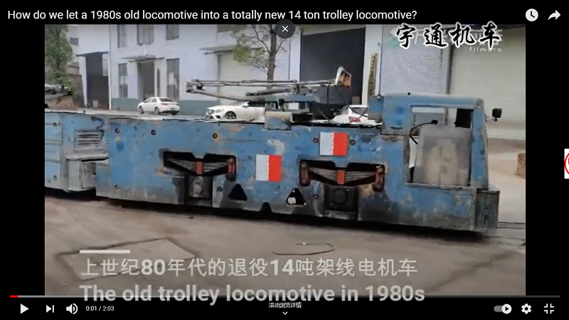 The Total Repair Of Mining Trolley Locomotive Produced In 1980s